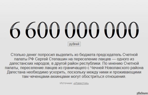 http://apikabu.ru/img_n/2012-10_5/z02.jpg