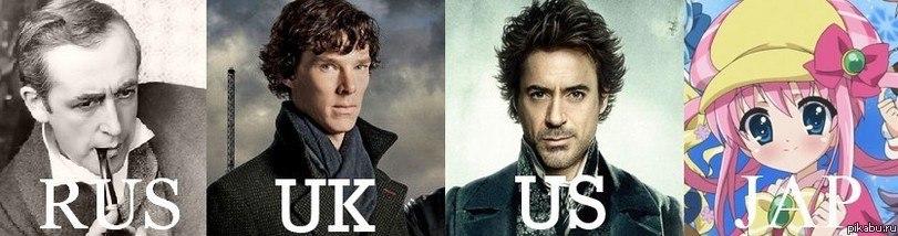 Шерлок холмс гая ричи хуйня