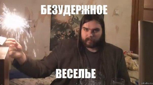 http://apikabu.ru/img_n/2012-10_6/dv3.jpg