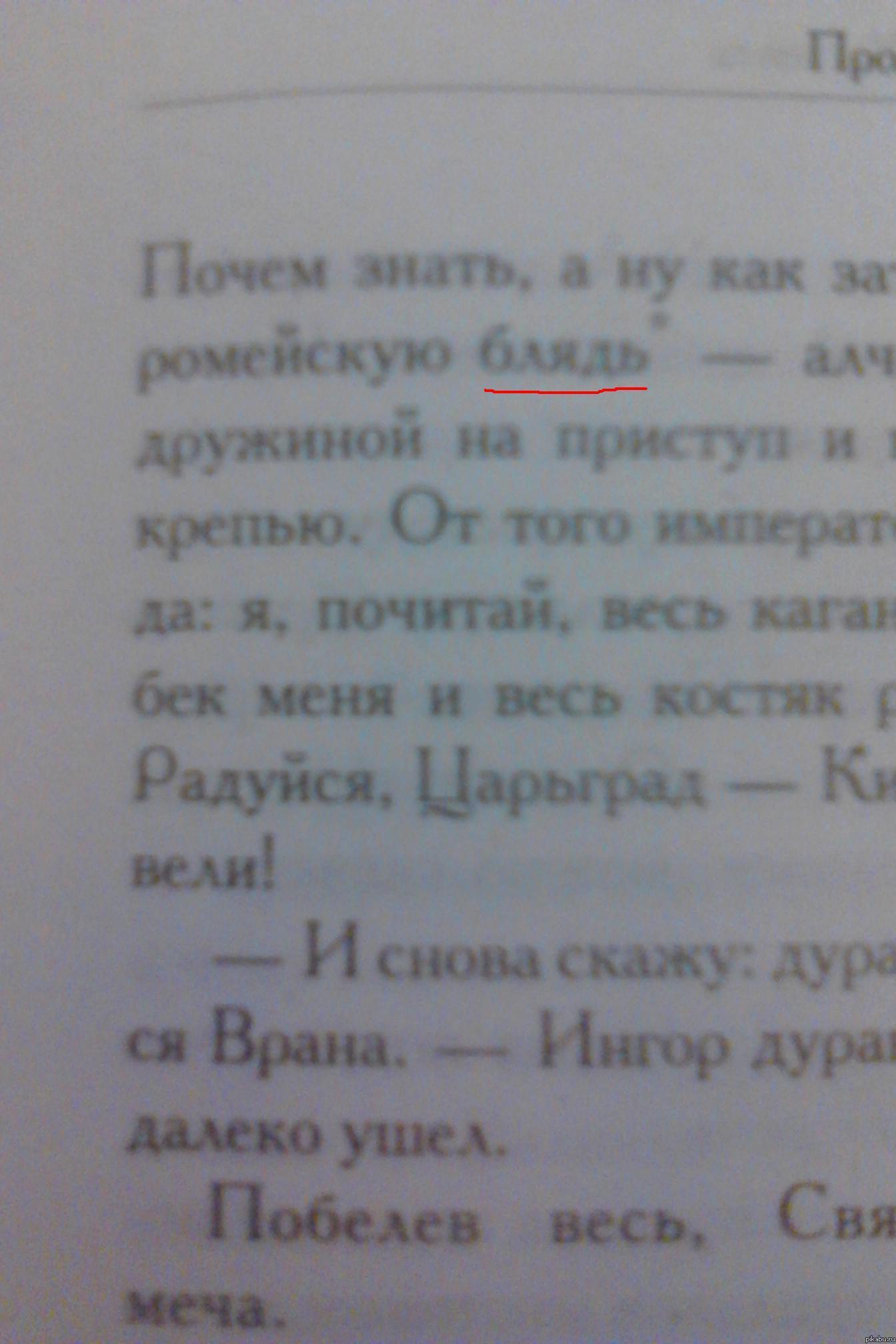 пышные шлюхи петербурга