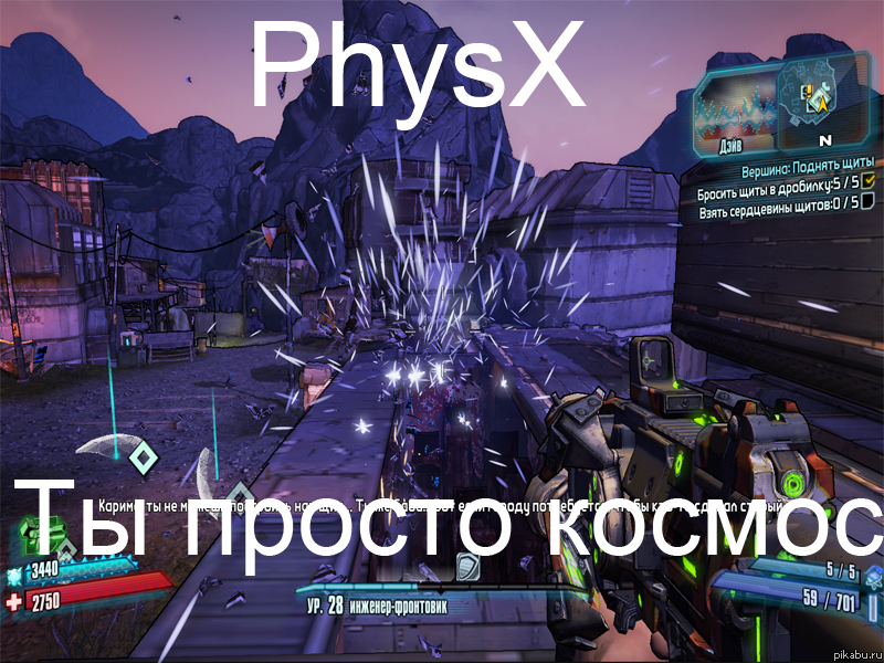 phys ex I have an gtx 1080 as master card and one gtx970 dedicated to physx but it doen't works properly.