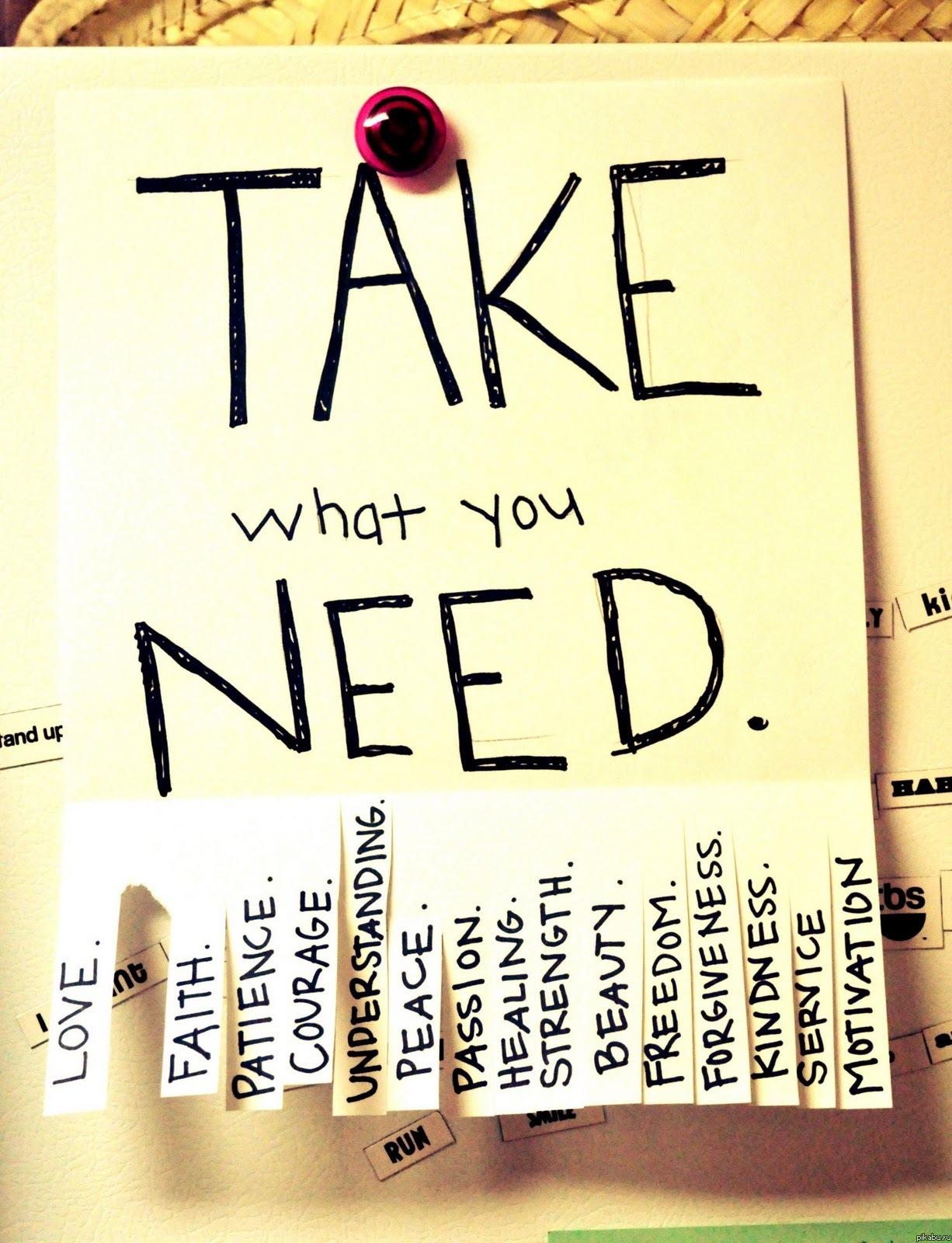 тебе нужно: