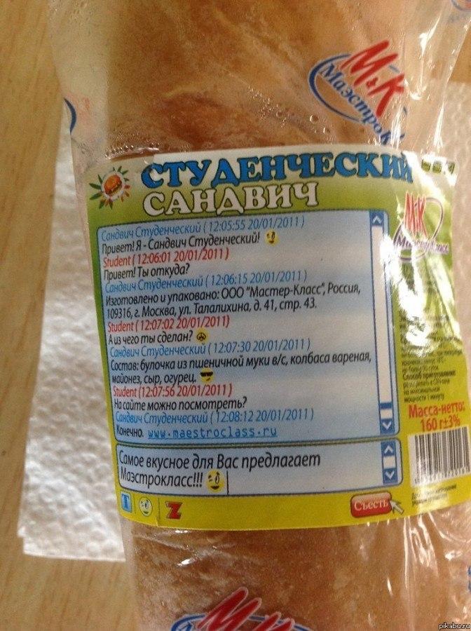 Молодой блондинке устроили сендвич