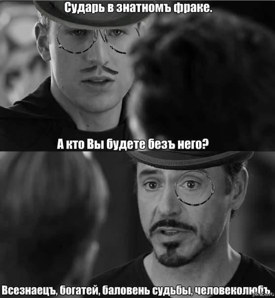 http://apikabu.ru/img_n/2012-11_2/bjb.jpg
