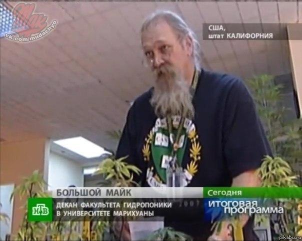 Смотреть видео анегдоты про планакуров
