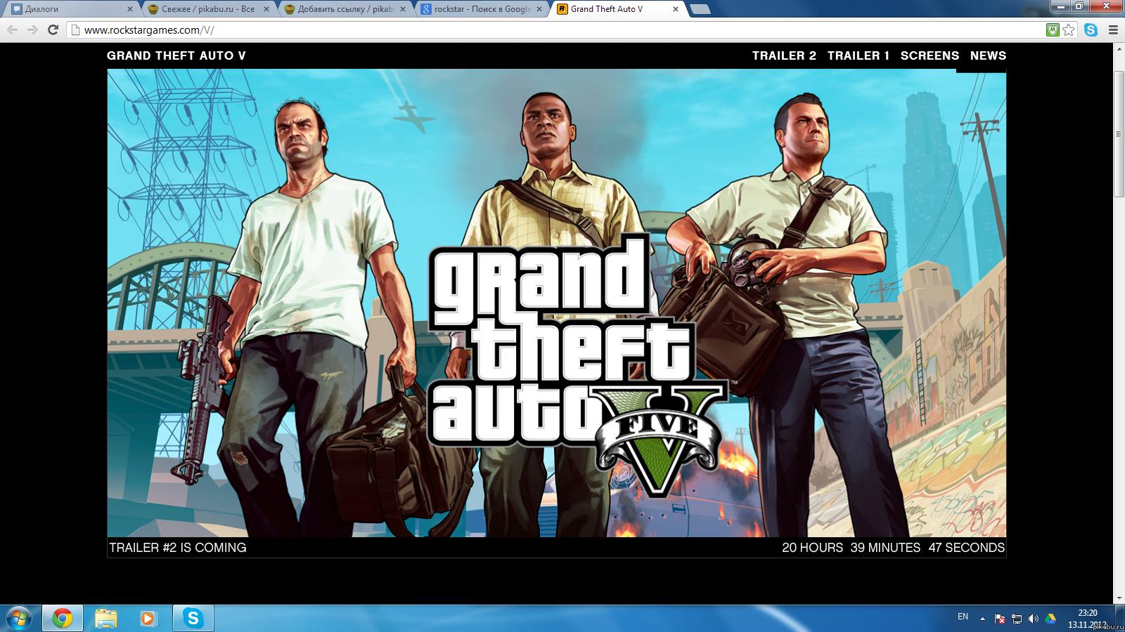 Nem por cima do meu cadaver online legendado the game