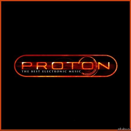радио Proton всем любителям электронной, да и просто хорошей мукзыки, советую. сам слушаю постоянно.