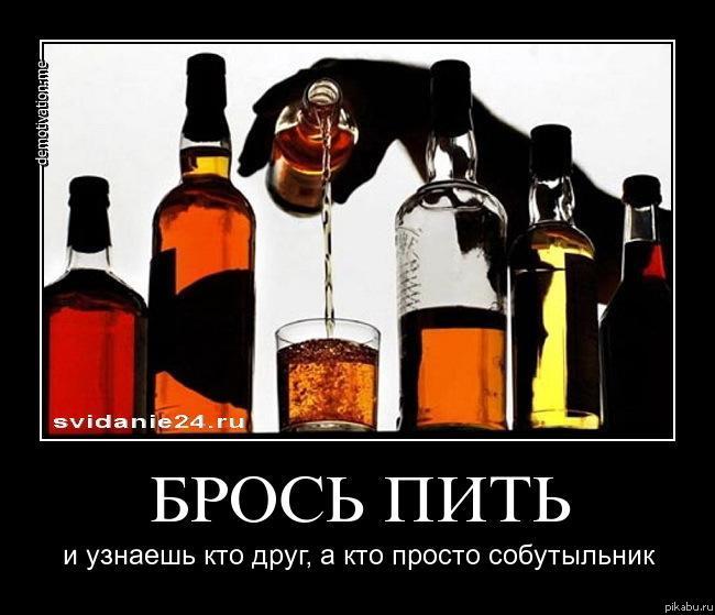 алкоголик делать что муж женщине советы-4