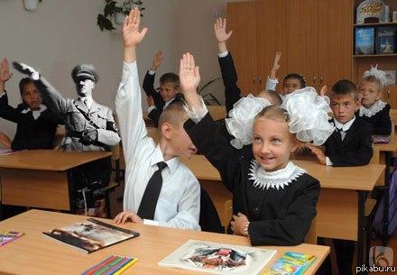 Никогда не любил подымать руку в школе,потому что боялся быть похожим на него