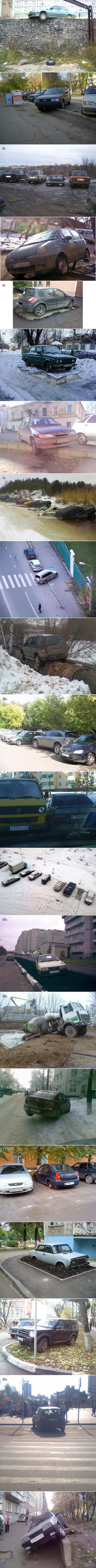 Парк-мастер или кировчане паркуются А как паркуются в вашем городе?