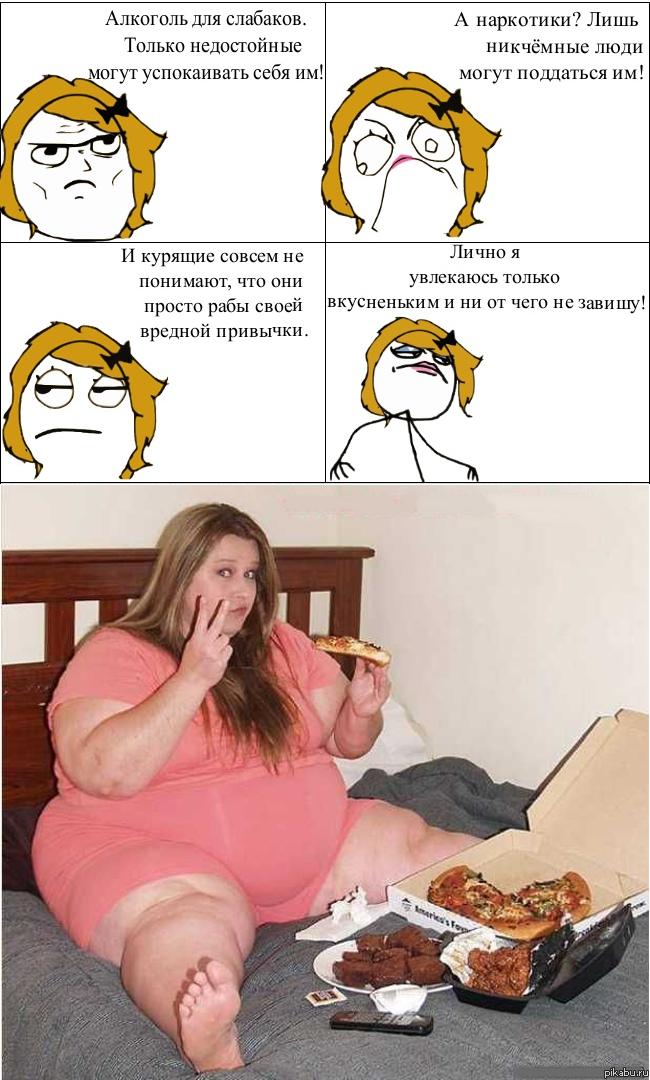 Толстые женщины комиксы