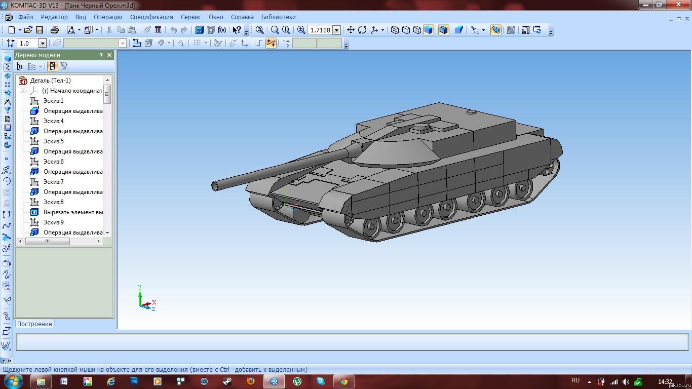 Как в компасе из 3d модели сделать чертеж