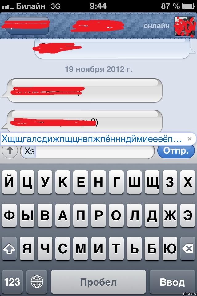 Как сделать заглавные буквы на айфоне