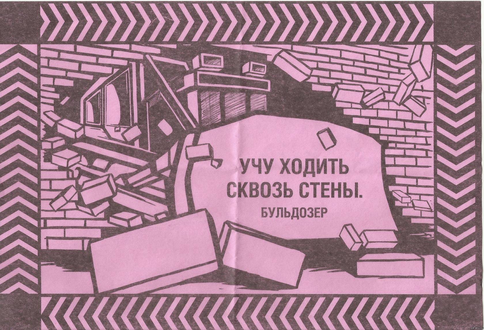 Розовое нечто Этим была обклеена одна из остановок в городе Самаре на проспекте Кирова. Может кто знает к чему это все было?