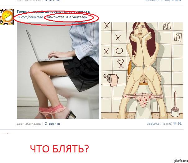мда господа)