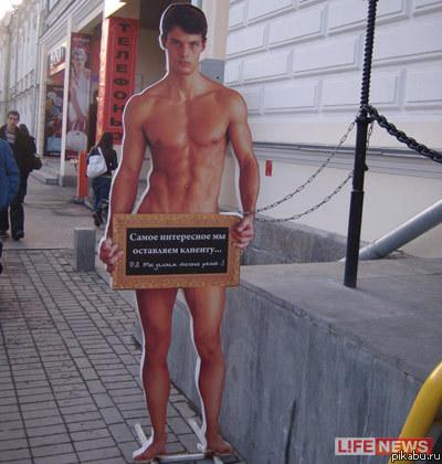 голый парень ульяновск фото вк