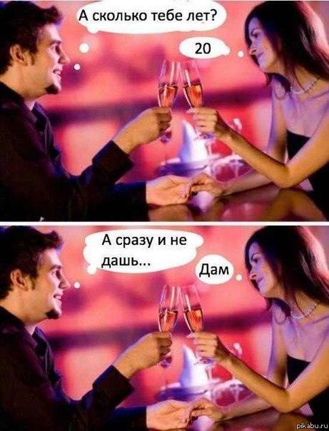 poznakomitsya-dlya-seksa-v-orenburge