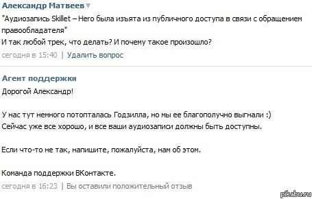 Агент С Поддержкой Твиттера И Facebook Для Андроид