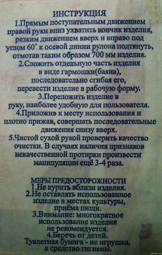 Великолепнyj век серия 70 сезон 3