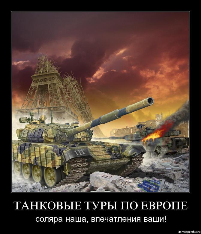 http://apikabu.ru/img_n/2012-12_1/z9t.jpg