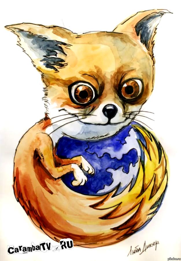 Firefox uporityj edition автор Люба Дикер http://carambatv.ru/draw/fox-2/