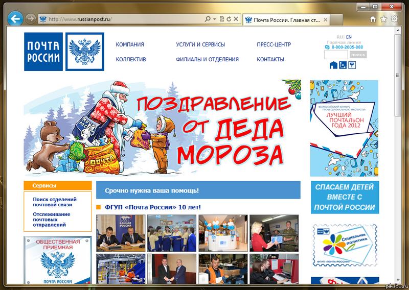 challenge accepted в ответ на http://pikabu.ru/story/poslednee_chto_ya_khochu_sdelat_v_svoey_zhizni_863299