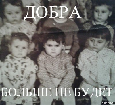 http://apikabu.ru/img_n/2012-12_2/qmf.jpg
