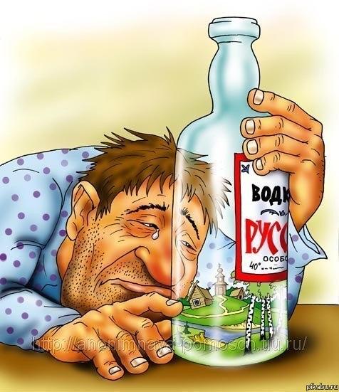 Рисунки с пьяницами