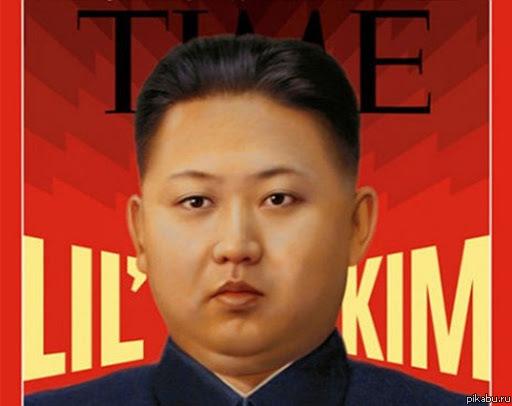 Ким Чен Ын стал человеком года по версии журнала Time Глава КНДР получил 5,6 млн голосов читателей.  Подробности в комментариях.