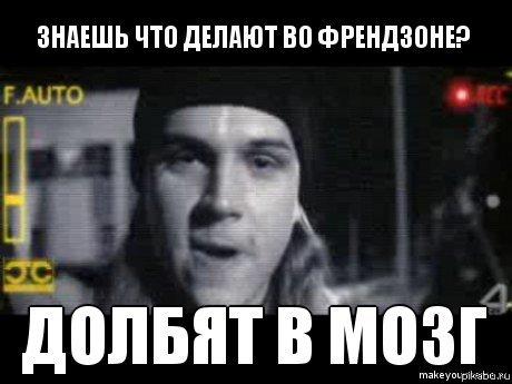 dzhey-i-molchaliviy-bob-klitor
