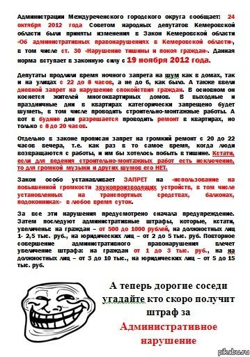 Закон московской области от 12 декабря 2016 года 1592016-оз о внесении изменений в закон теперь невозможно