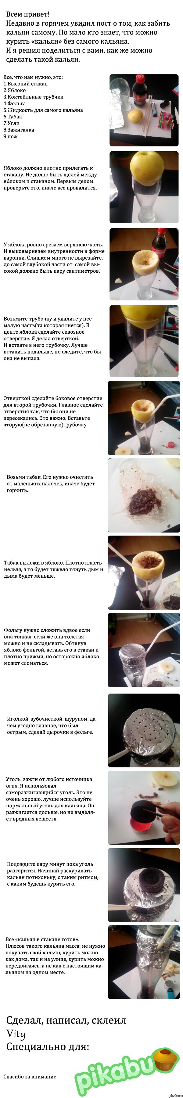 Чаепитие с тортиком - схема вышивки крестом скачать бесплатно 92