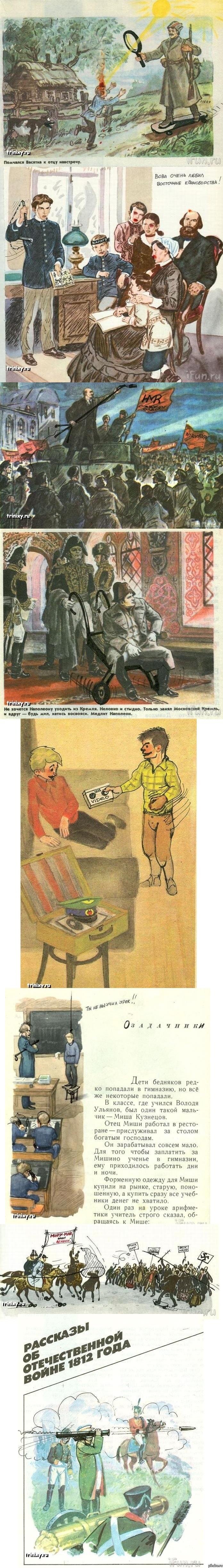 Это были скучнейшие уроки литературы, мы развлекались как могли. Лихое ОБЖ - http://pikabu.ru/story/yeto_byili_likhie_uroki_obzh_myi_razvlekalis_kak_mogli_v30_869844