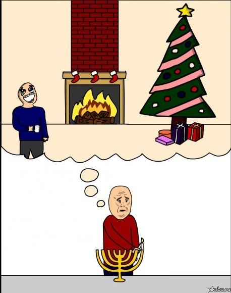 Как чувствует себя еврей на рождество
