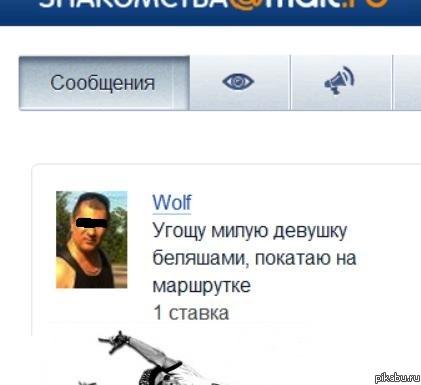 skritaya-kamera-derevenskoy-bane