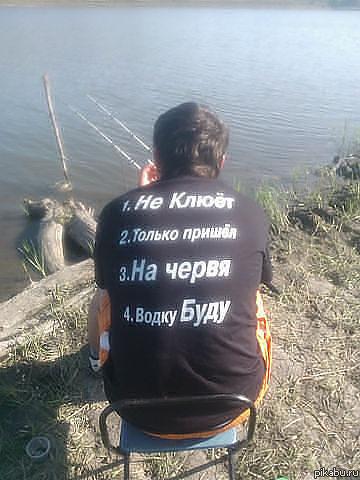 пока рыба не клевала рыболов заметил что за время t 20