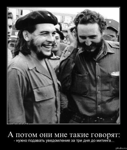 Брат-2. Как Рауль Кастро привёл Фиделя и Кубу к социализму ...