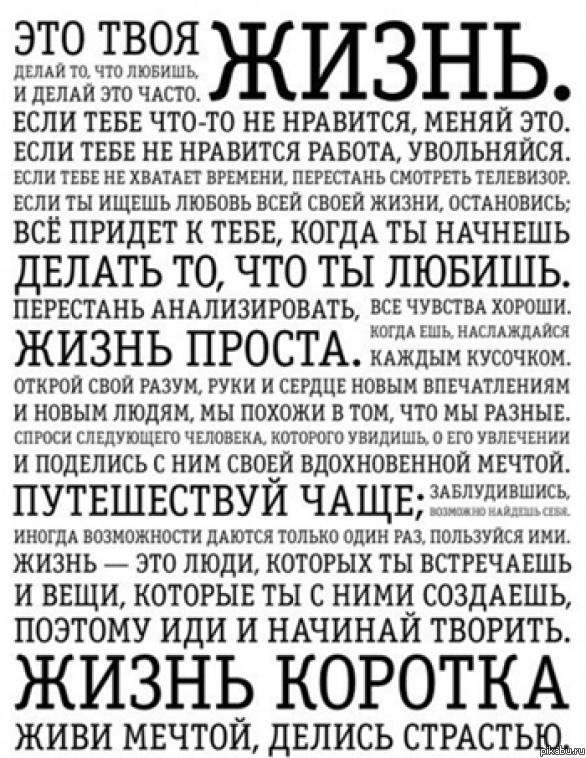 Словарь Немецких Фразеологизмов Онлайн