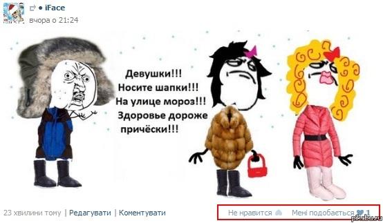 Расширение, добавляющее кнопку dislike...  чем больше людей установит тем больше будет видеть єти кнопки!!!! ссыль на статью хабра : http://habrahabr.ru/post/162971/    от туда можно скачать!) пользуйтесь!))