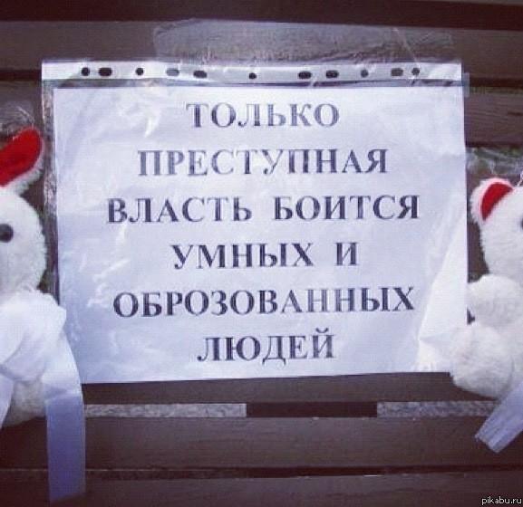 Про власть- Ироничные стихи- Sole Mio- ХОХМОДРОМ