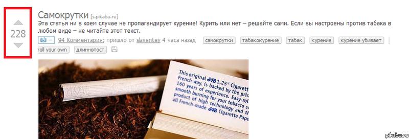 RAVELRY ДЛЯ ЧАЙНИКОВ. Обсуждение 987