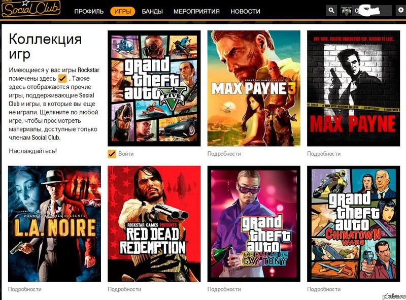 Grand Theft Auto 5 - GTA V - Social Club [ PC ]