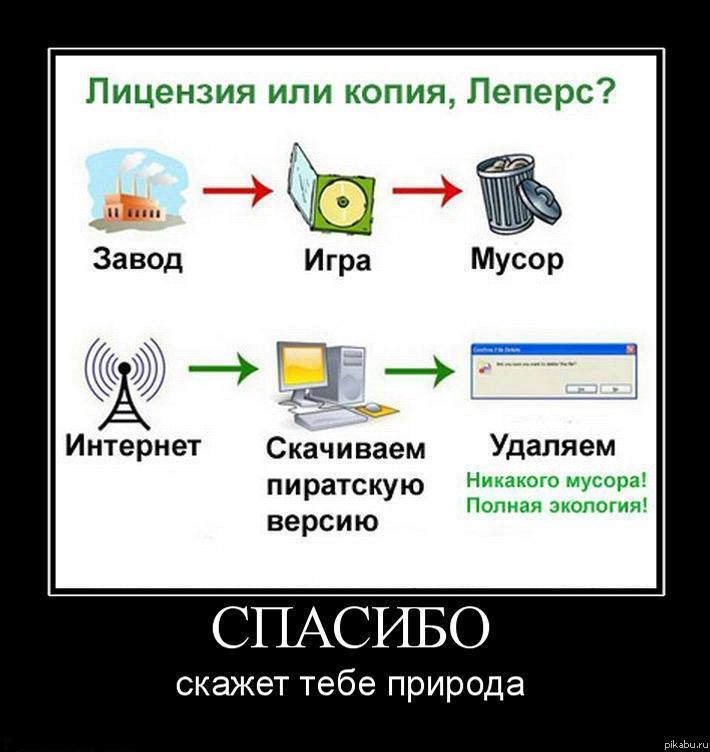 http://apikabu.ru/img/a878e7.jpg