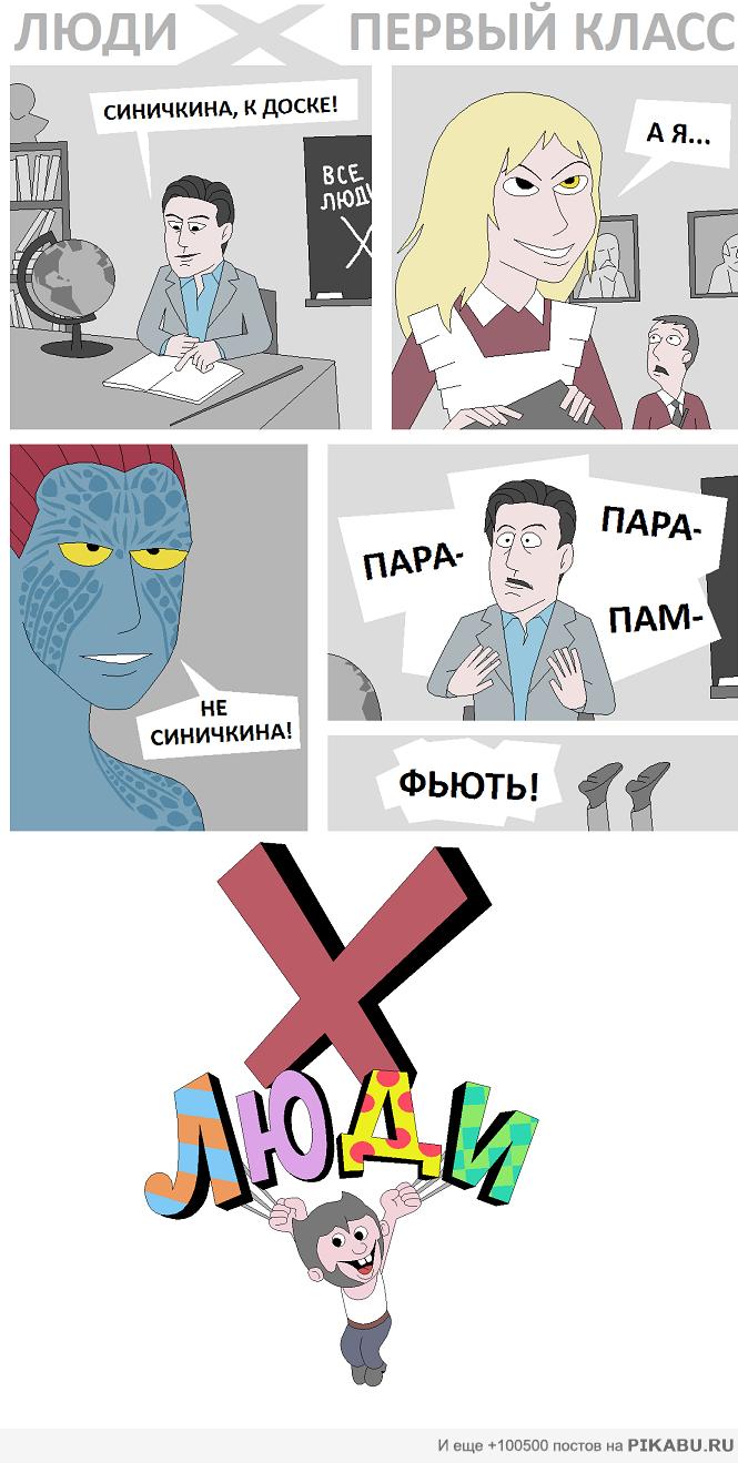 http://apikabu.ru/img_n/2011-06_5/3500f1.png