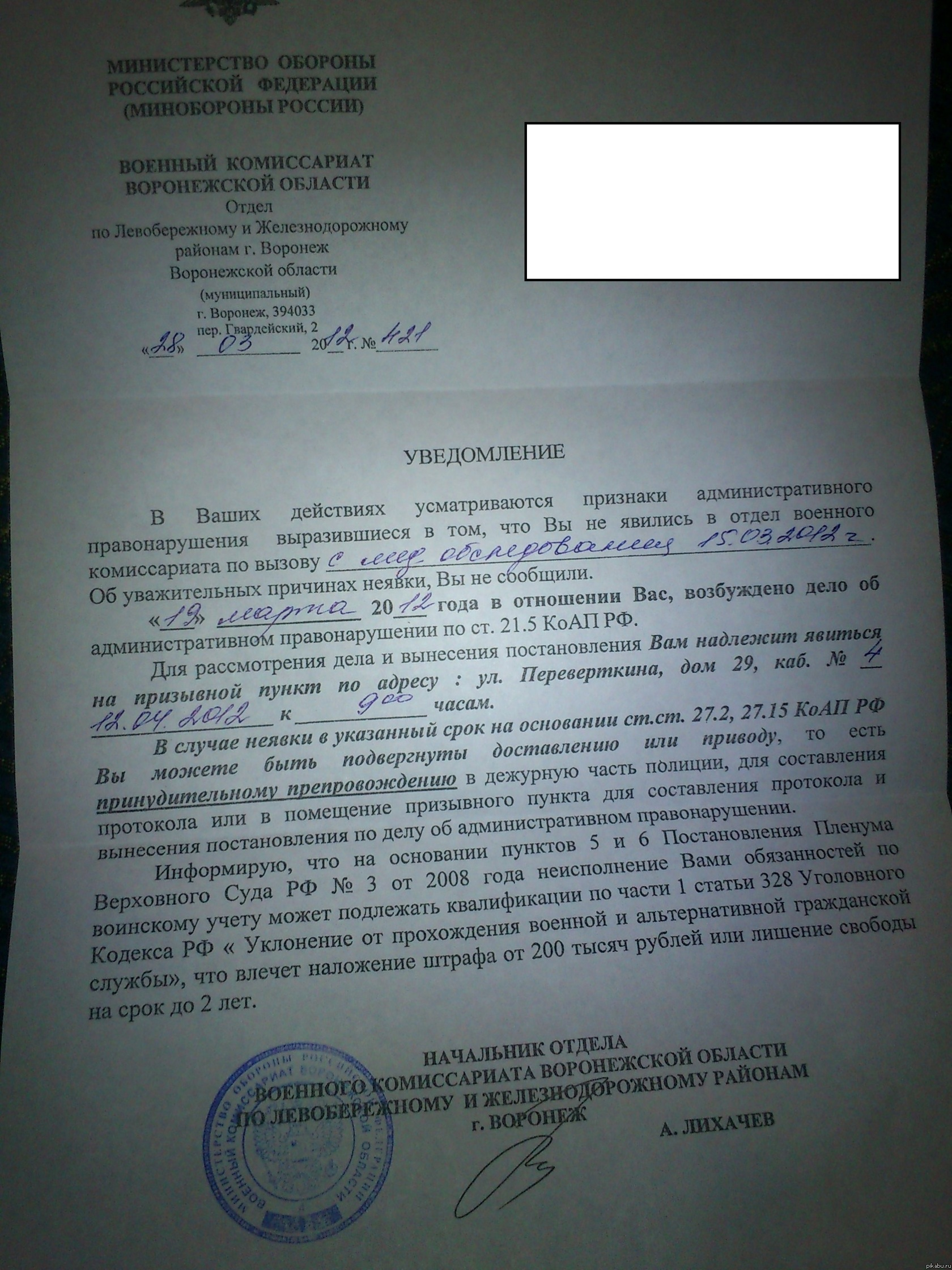 Нужно ли подтверждение дохода до 200 тысяч рублей