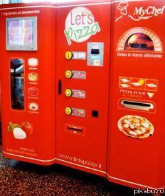 Изображение - Автомат с пиццей 2n2