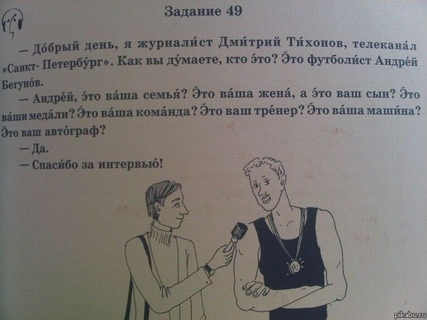 http://apikabu.ru/img_n/2012-05_3/12m.jpg