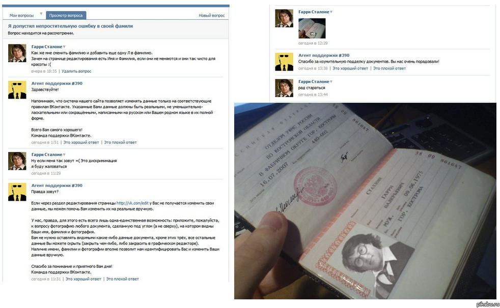 http://apikabu.ru/img_n/2012-06_3/0g4.png
