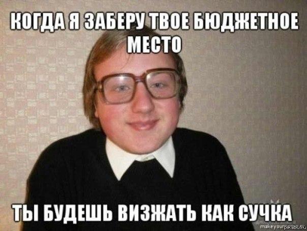 http://apikabu.ru/img_n/2012-08_1/m0g.jpg