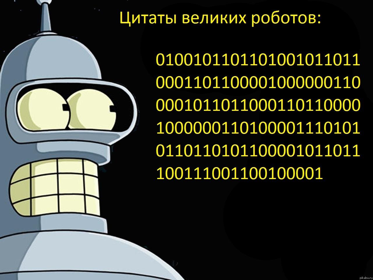 http://apikabu.ru/img_n/2012-09_2/med.jpg